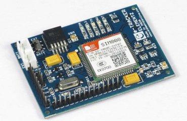 e-Tracker-500x500.jpg